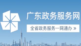 茂名市政(zheng)務服務網