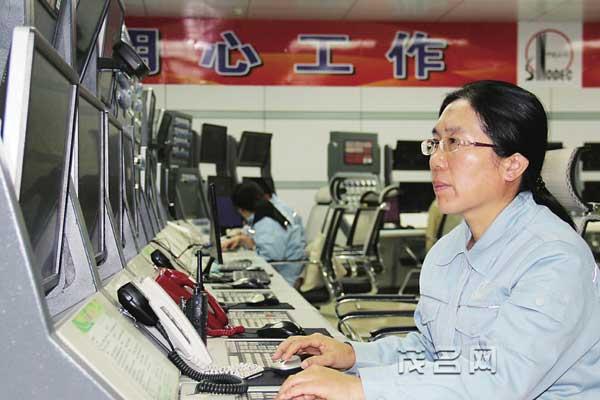 张恒珍:24年奋斗生产一线图片